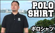 (大きいサイズ メンズ 通販 デビルーズ)ポロシャツ