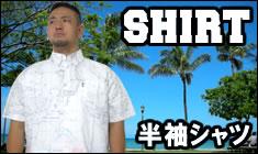 (大きいサイズ メンズ 通販 デビルーズ)半袖シャツ