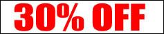 大きいサイズ メンズ 通販 デビルーズ 10%OFFバナー