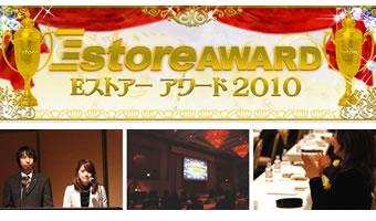 全国銘店賞「京都の銘店2010」受賞しました!