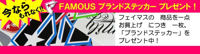 大きいサイズメンズ服【デビルーズ】ブランドステッカープレゼントキャンペーン