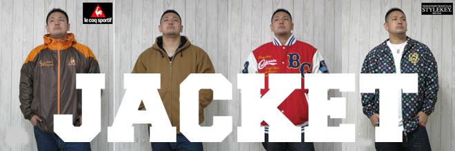 (大きいサイズ)ジャケット