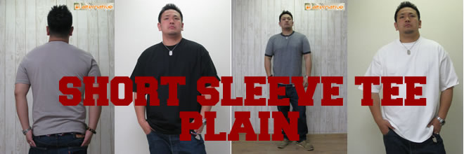 (大きいサイズ)無地 半袖TEE