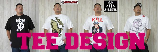 (大きいサイズ)デザインTシャツ